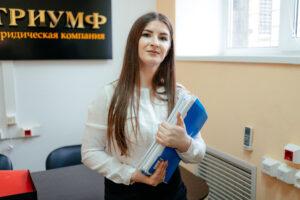 Котлярова Анастасия