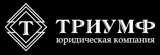 лого бел3